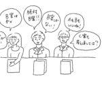 社内会議・プロジェクト開始時に共有すべき3つのこと(2)目標の設定