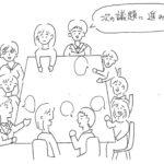 【すぐにできる】会議・ミーティング・研修時のざわざわを押さえたい!五感にアプローチする環境改善法