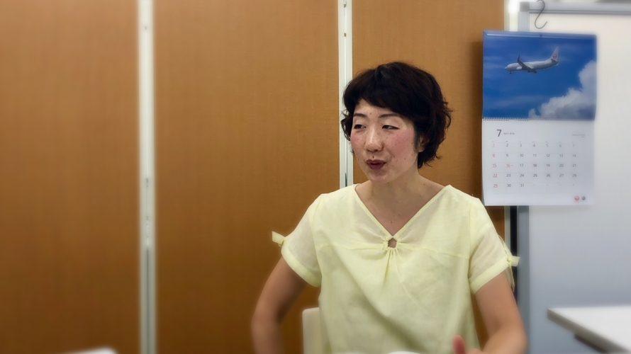 自然と育つ「場」をつくり、恩返しをしていきたい~島尾有香さん 有機な人インタビューvol.1