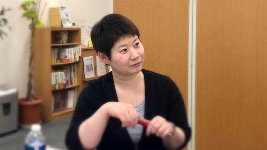 目の前にいるその人にとっての宝物を「ともに」発掘したい~杉山友子さん 有機な人インタビューvol.2