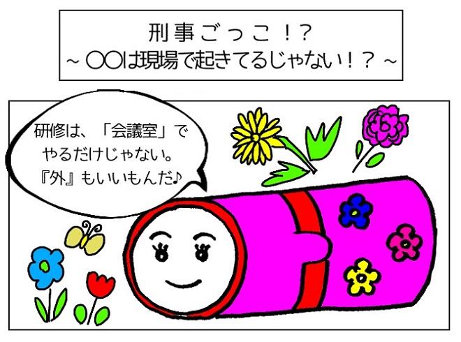 【社員合宿研修は効果あり!?】実施するメリット・デメリット